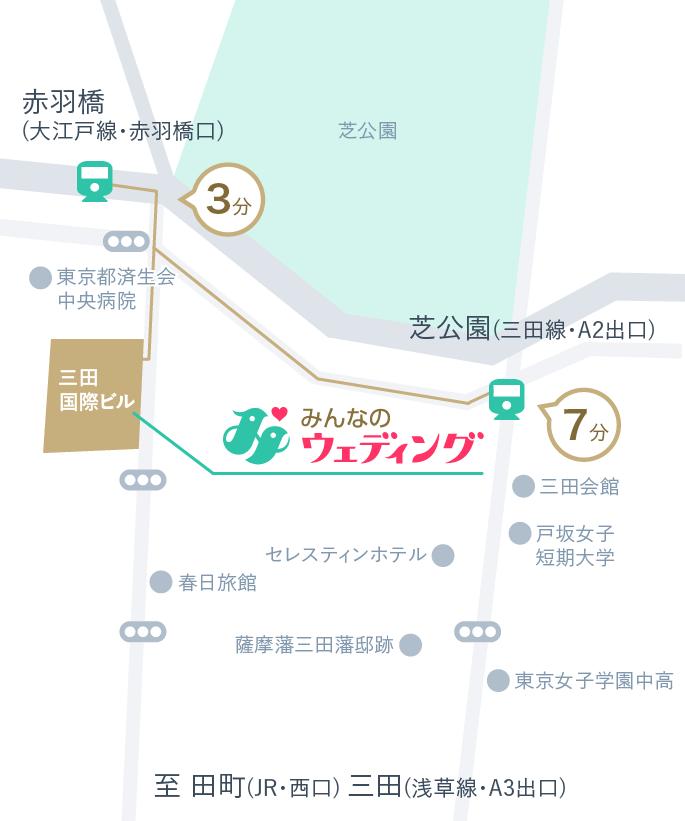 三田国際ビル アクセス